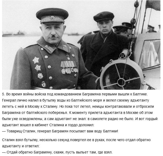 Анекдоты Про Сталина