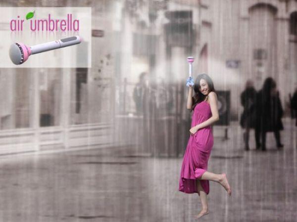Невидимый зонтик