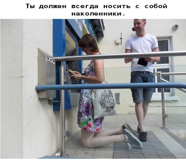Неудобства поджидающие высоких людей