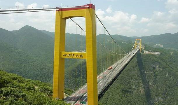 20 уникальных мостов со всего мира