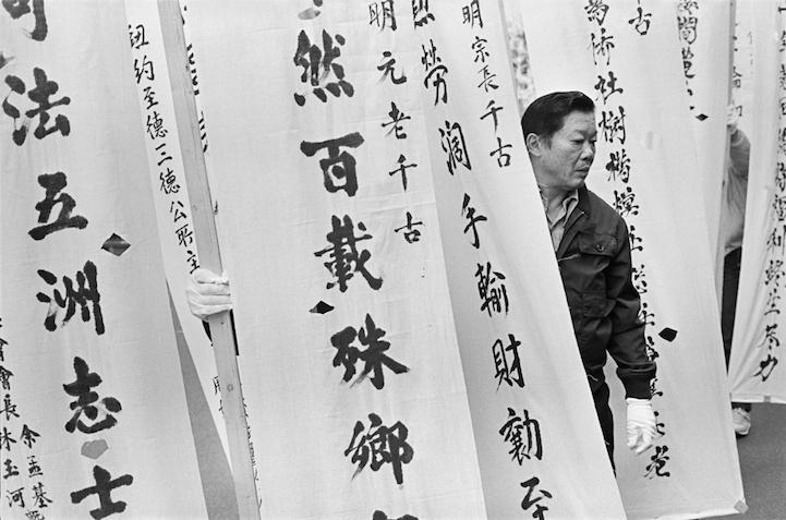 Китайский квартал в Нью-Йорке 1980-е годы