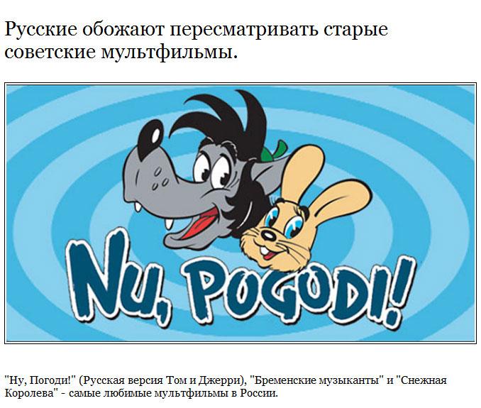 15 русских традиций, которые не понимают иностранцы
