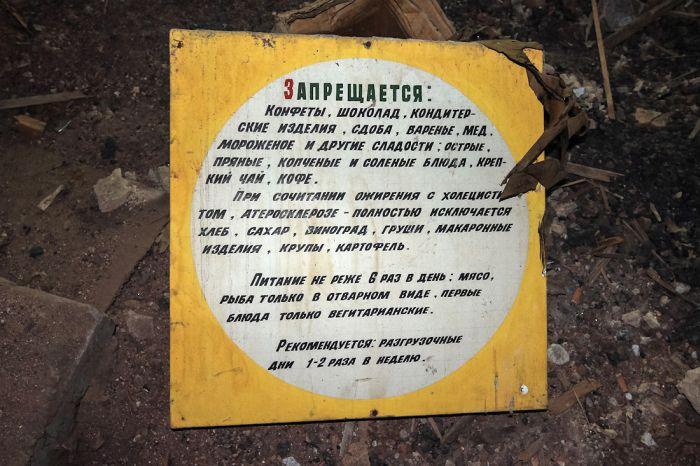 Заброшенный пионерский лагерь Дружба