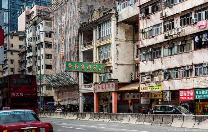 Путешествие по Гонконгу