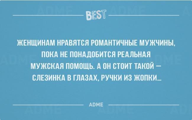 Подборка лучших Аткрыток 2014
