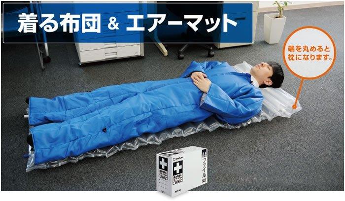 Интересные дизайнерские спальные мешки