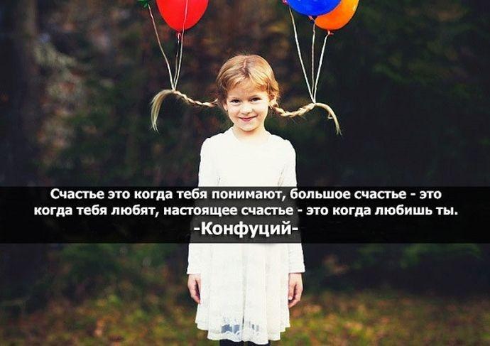 Подборка открыток про счастье