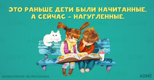 Забавные открытки о детстве прошлого и настоящего