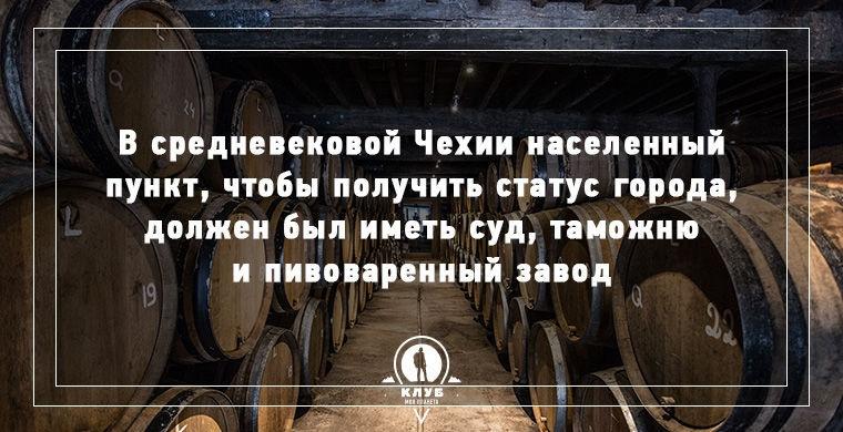 Интересные Факты Об Алкоголизме В России