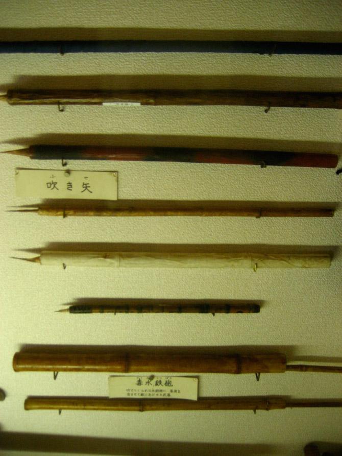 Смертельное оружие из арсенала ниндзя