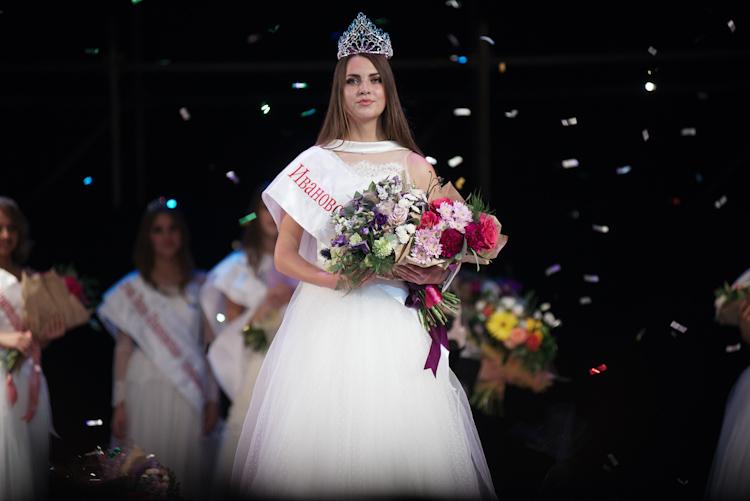 Конкурс красоты Ивановская красавица 2015