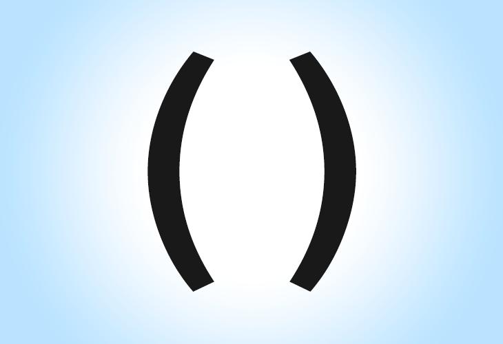 10 фактов о появлении @, #, %, ~ и других символов