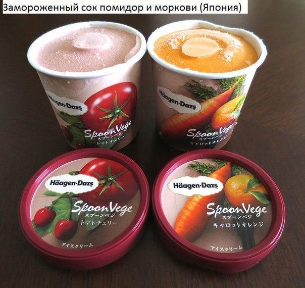 Странные продукты из разных стран
