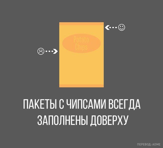 Иллюстрации на тему идеального мира
