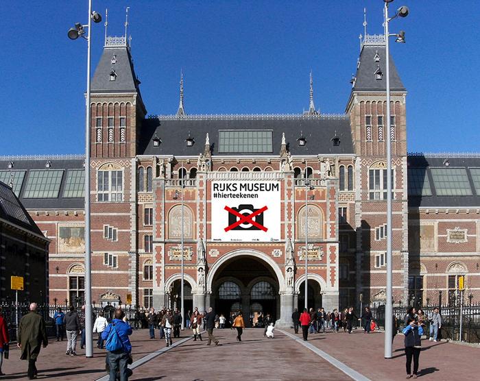 Необычный музей для рисования в Амстердаме