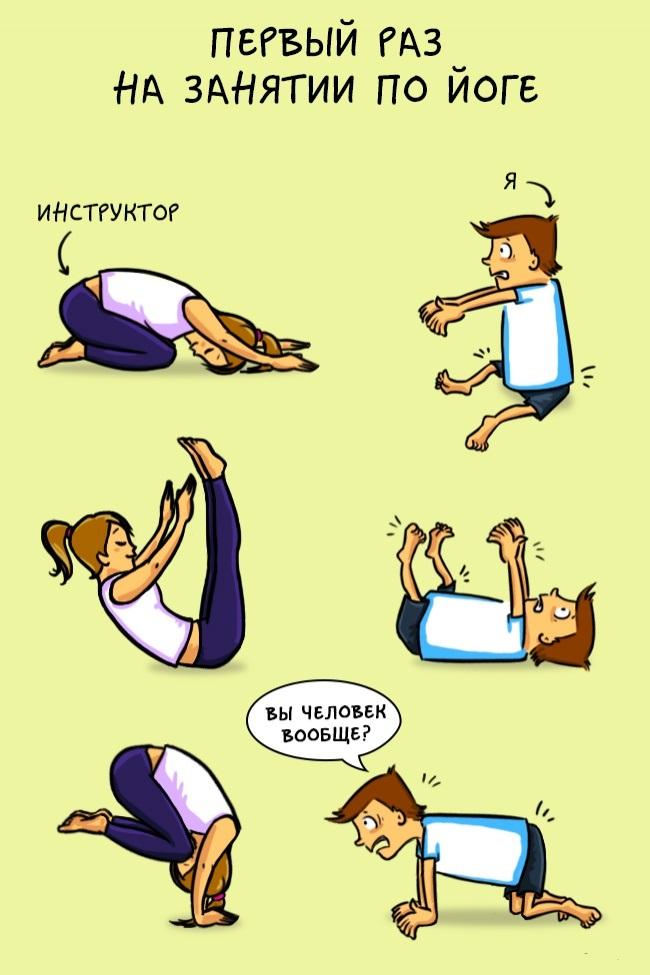 8 иллюстраций о новичках в спортзале