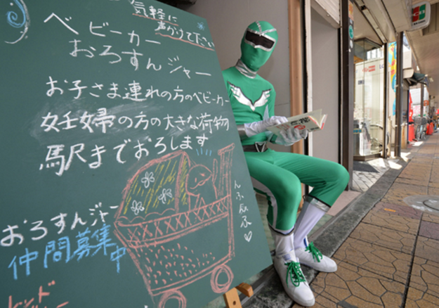 Япония — одна из самых загадочных и удивительных стран мира