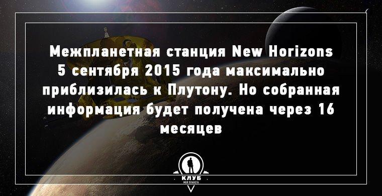 10 важных научных событий 2015 года