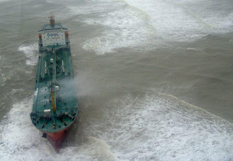 Корабли на мели