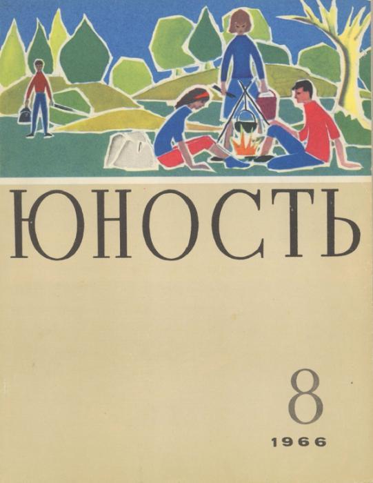 Любимые журналы Советского Союза