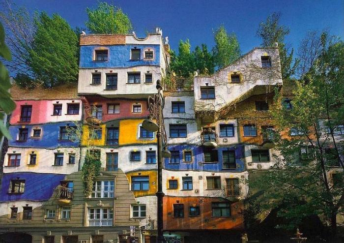 жилые дома. фото