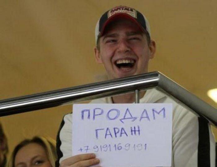 Забавные креативные плакаты от российских болельщиков