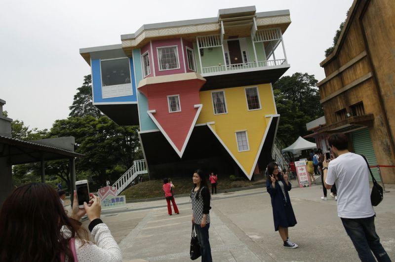 Перевернутый дом в Тайбэй