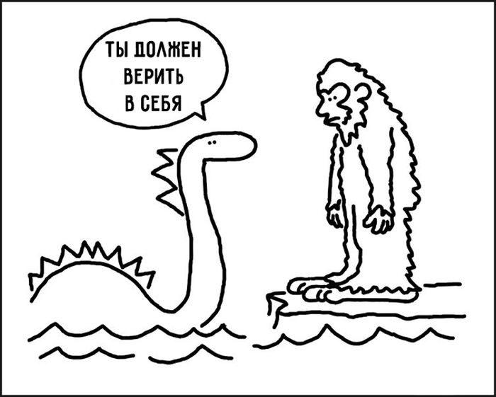 Авторские комиксы для ценителей тонкого юмора