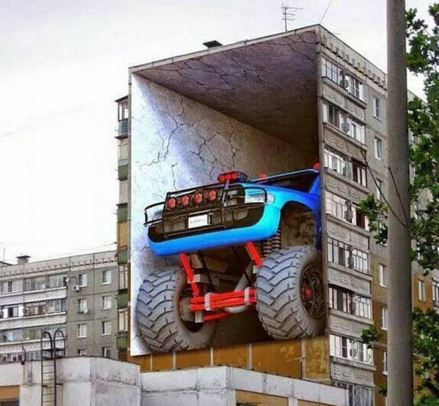 Поразительные примеры трёхмерного стрит-арта