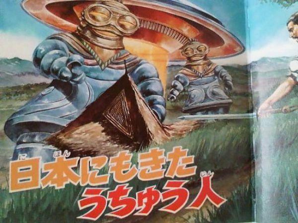 Жуткие иллюстрации в детской японской книжке