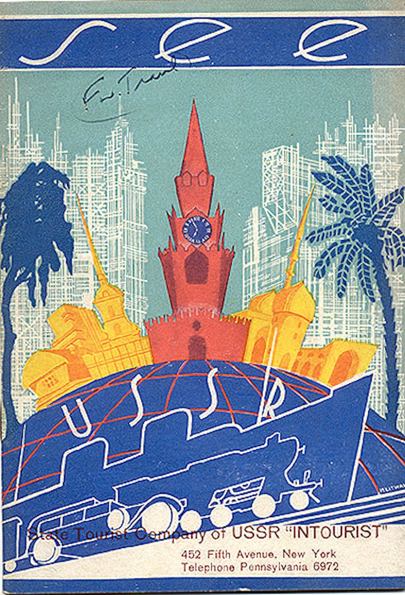 Плакаты, для привлечения интуристов в СССР