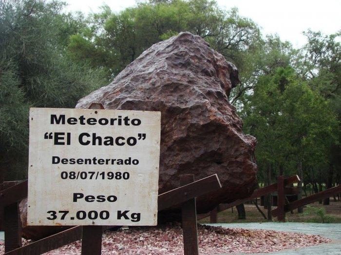 Метеоритное поле в Аргентине