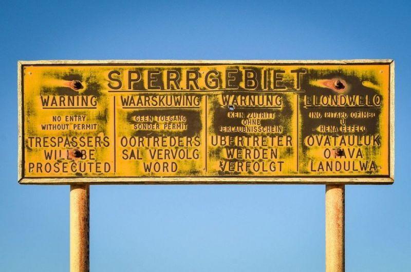 Национальный парк Сперргебит, который запрещено посещать