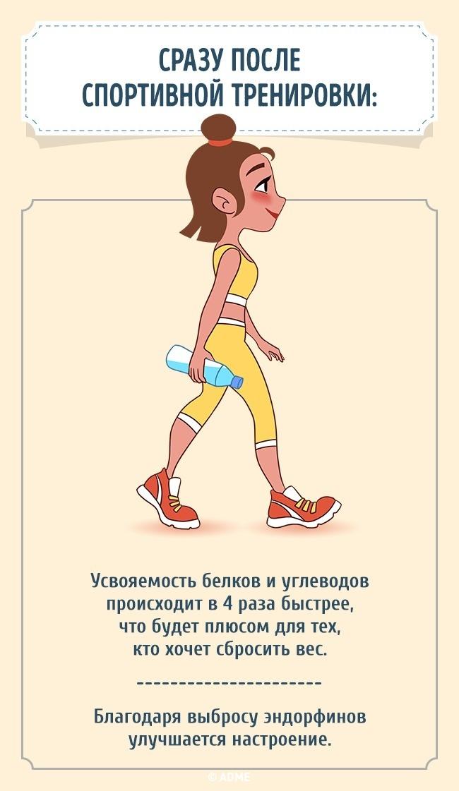Как реагирует организм на ежедневные занятия спортом