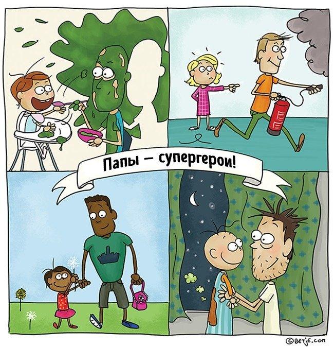 Нелегкие родительские будни в комиксах Элизабет Тон
