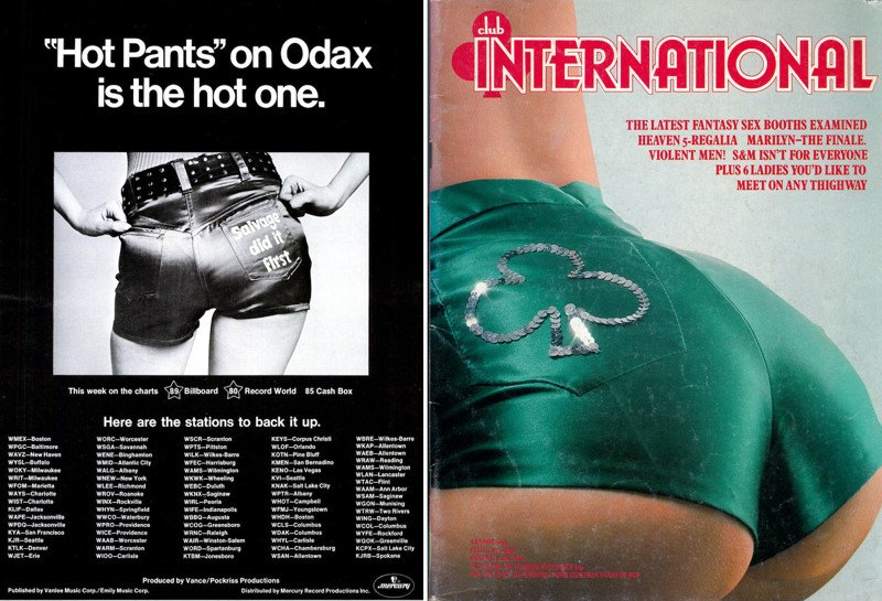 Время ультракоротких шортов Hot Pants