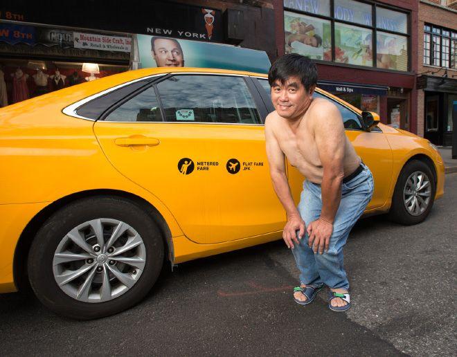 Календарь нью-йоркских таксистов на 2017 год