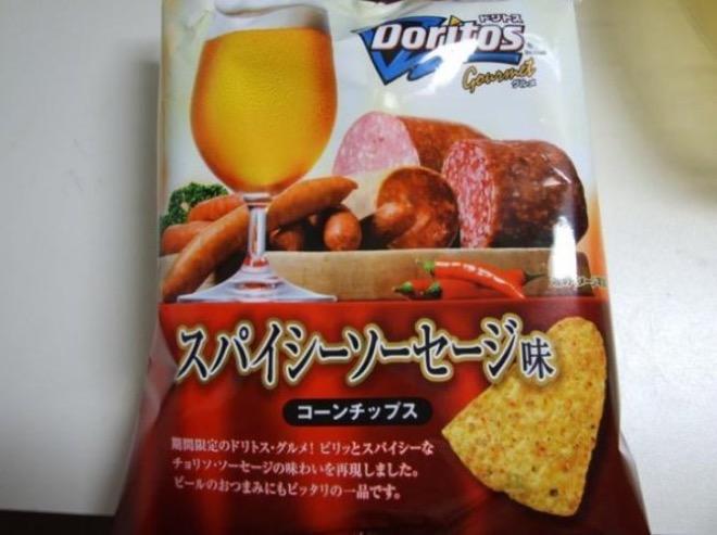 Странные и необычные вкусы привычных продуктов