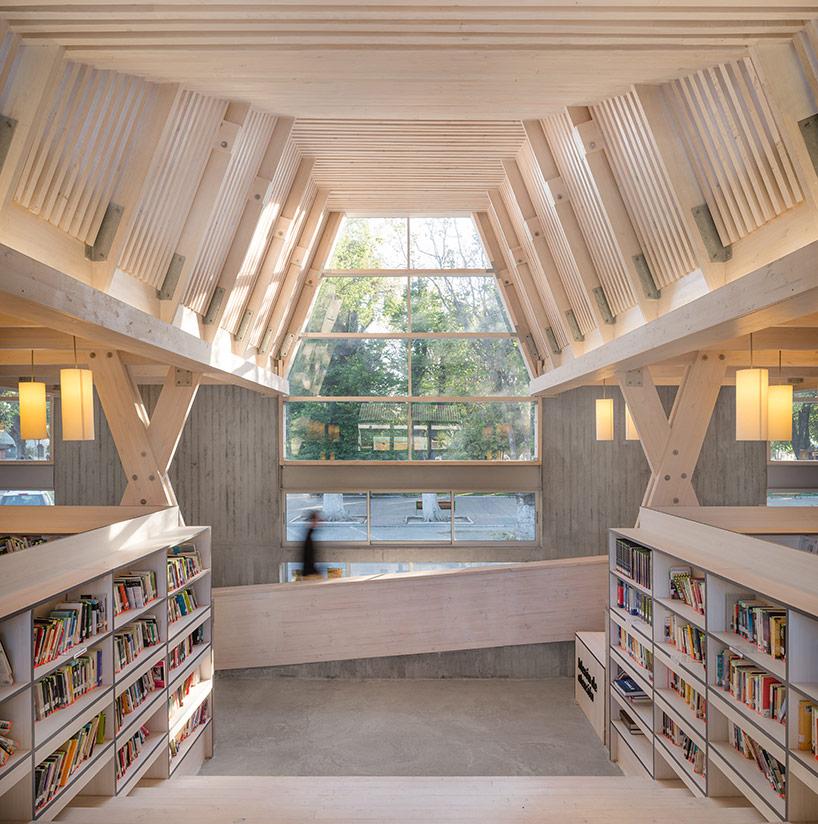 Публичная библиотека в Чили