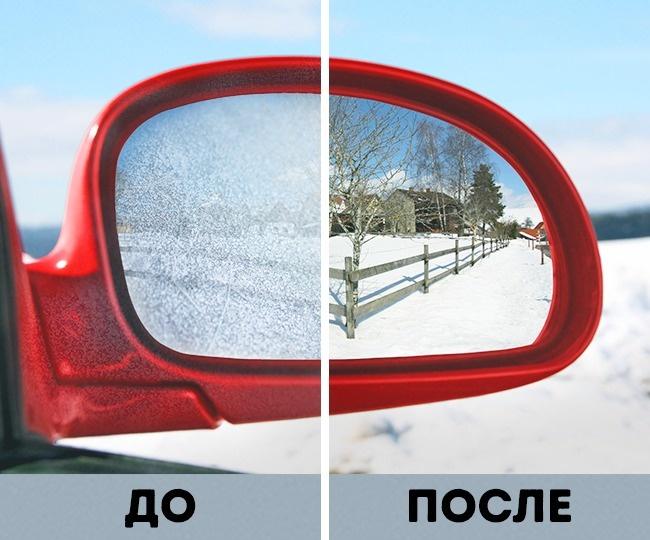 7 зимних автохитростей