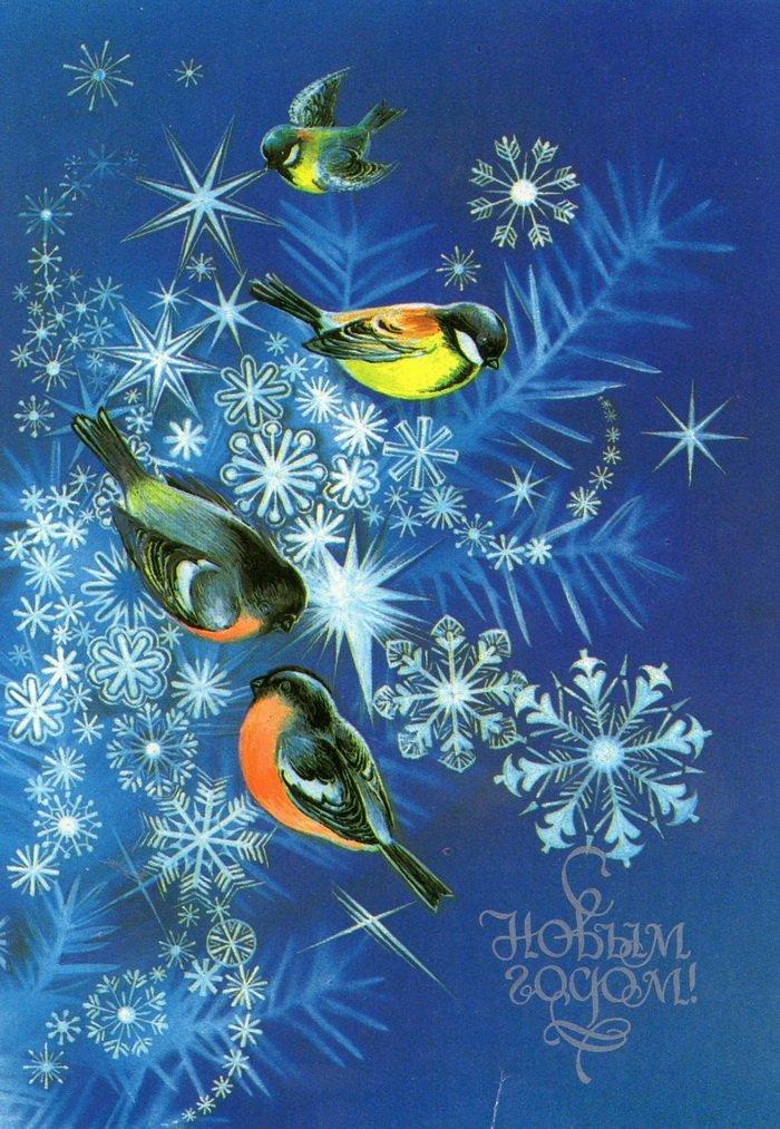 новогодние фото открытки