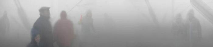 Здание из тумана - Blur Building