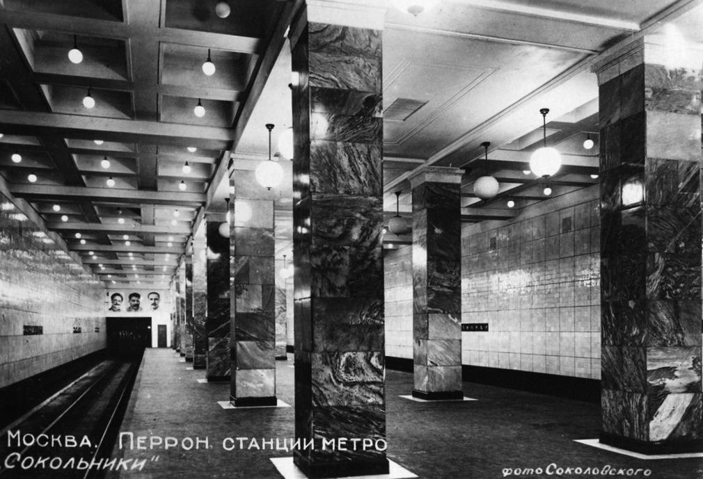 Первые станции московского метро в год их открытия