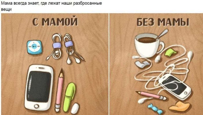 Как нам не хватает мамы во взрослой жизни