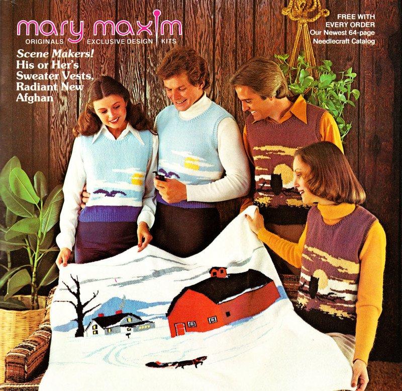 Одежда для пар 60-80х годов