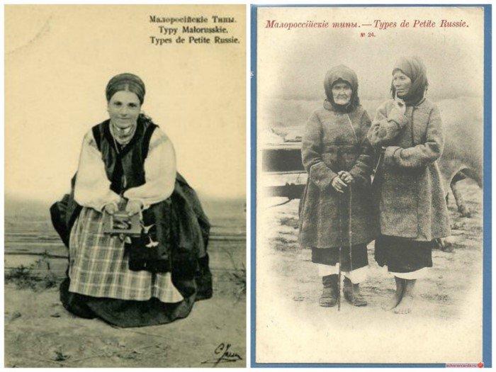 Малороссийские типы - одежда и колорит в старинных фотографиях