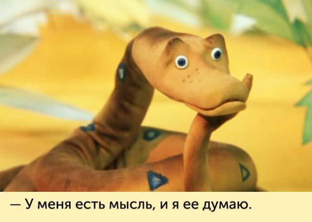 20 фраз из мультфильмов нашего детства