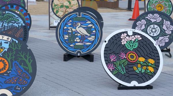 Дорожные люки в городах Японии