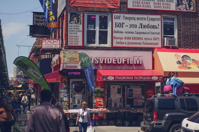 Брайтон-Бич - район не похожий на остальной Нью-Йорк