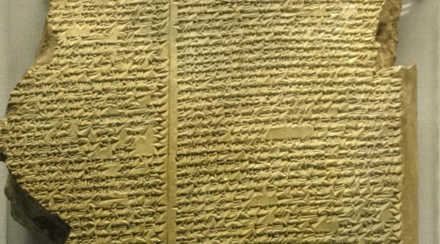 Античные библиотеки мира